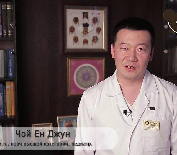 Д-р Чой Йонг Джун разкрива тайните на източната медицина